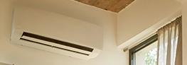 BEKO klimatizacija i grejanje