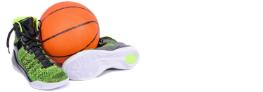 Patike za košarku