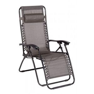 Baštenska stolica podesiva metalna sa jastukom MESSINA crno-siva 023413