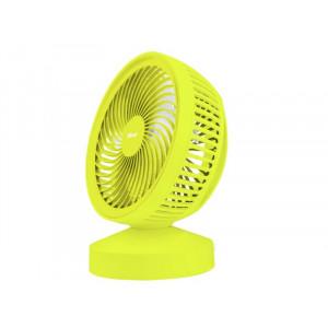 TRUST ventilator žuti Summer USB 22745