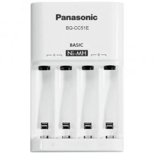 PANASONIC Punjač baterija (10h) (BQ-CC51E)