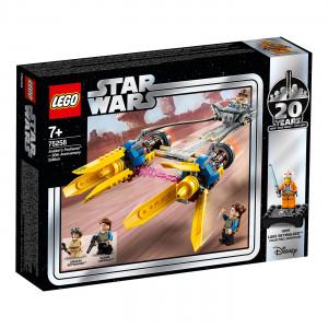 75258 Anakinov podrejser (20 godina LEGO Star Wars-a)