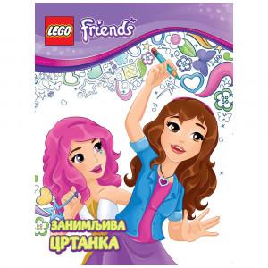 LEGO® Friends: Zanimljiva crtanka