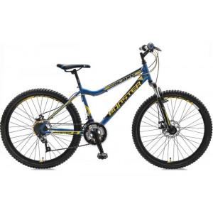 BICIKL BOOSTER GALAXY FS DISC BLUE B260S07181