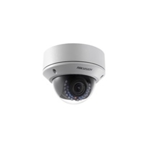 HIKVISION ip kamera domeds-2cd2742fwd-is   4237