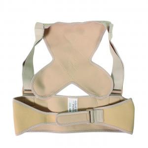 Comfortise podrška za leđa S/M ART001700