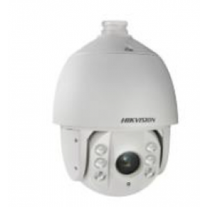 HIKVISION ip speed dome kamera  ds-2de7220iw-ae 4530