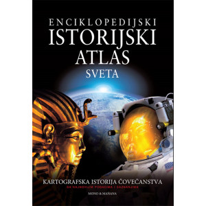 Grupa autora ENCIKLOPEDIJSKI ISTORIJSKI ATLAS SVETA