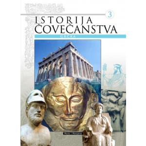 Grupa autora-ISTORIJA ČOVEČANSTVA - GRČKA