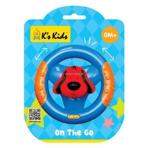KS KIDS glodalica u obliku volana KA10741-HC