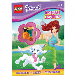 LEGO® Friends: Pozdrav Hartlejku