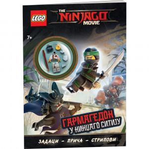 LEGO® NINJAGO® MOVIE™: Garmagedon u Nindžago sitiju