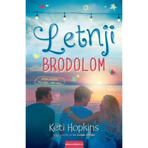 Keti Hopkins - LETNJI BRODOLOM