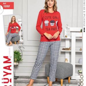 Pidžama ženska 1050 2XL***K