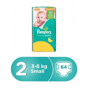 PAMPERS AB VP 2 MINI (68)