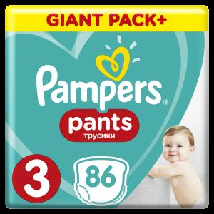 PAMPERS PANTS GPP 3 MIDI (86)