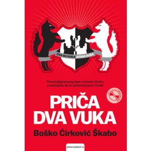 Boško Ćirković Škabo  PRIČA DVA VUKA