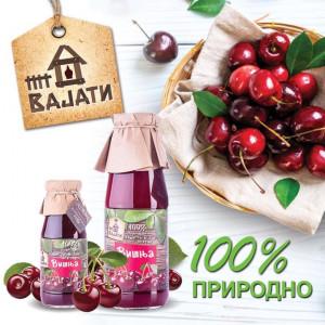 100% prirodan voćni nektar ''ВАЈАТИ'' Višnja 200ml 102