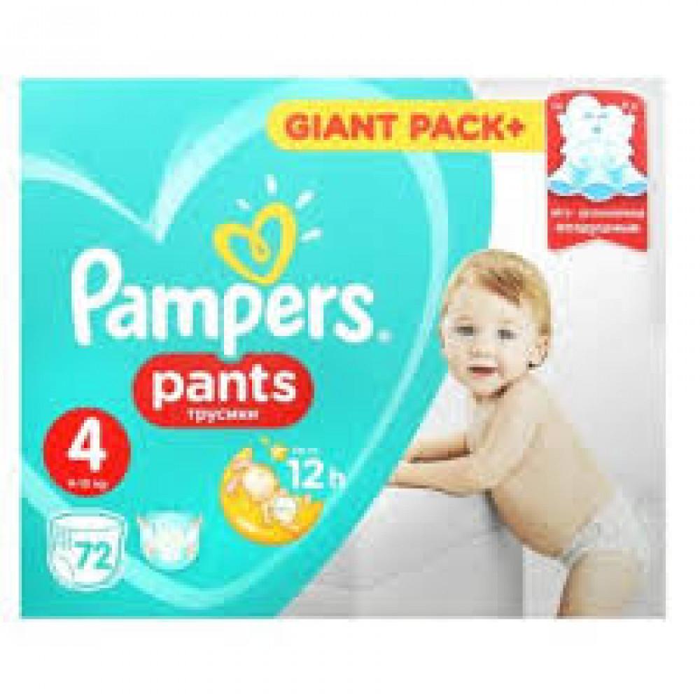 PAMPERS PANTS GPP 4 MAXI (72)