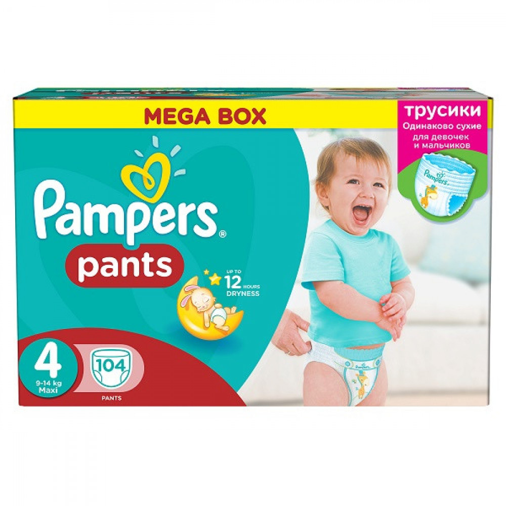 PAMPERS Pants MB 4 Maxi (104) 4296