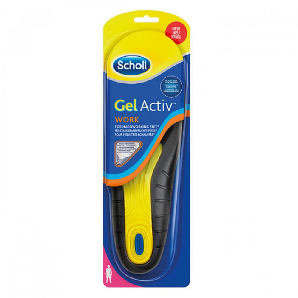 SCHOLL ulošci za obuću za posao Gel Active - 38-42 410241